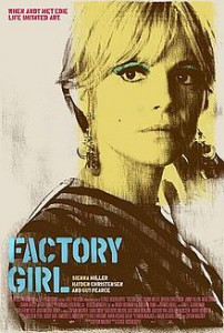 220px-Factory_girl